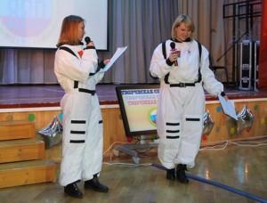 Космонавты развлекали детей и родителей