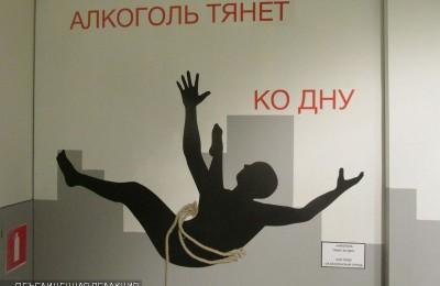 На ВДНХ открылась выставка социальной рекламы