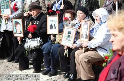 Торжественный митинг провели в парке 30-летия Победы