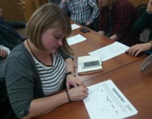 Жители района подписывают обращение к мэру