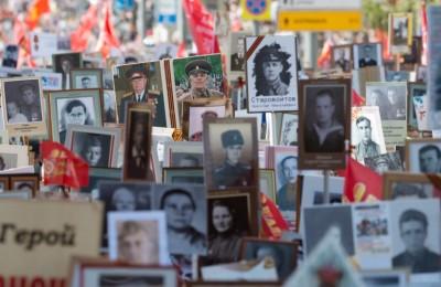 Свыше 300 тысяч москвичей могут принять участие в шествии «Бессмертный полк»