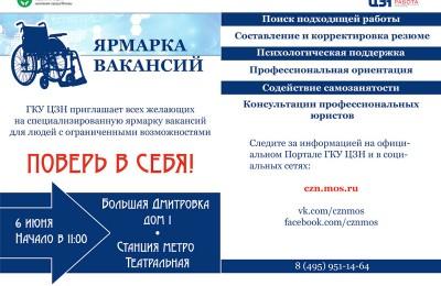 2017-05-24_115933
