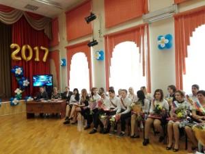 Девятиклассники отметили последний звонок в школе №880