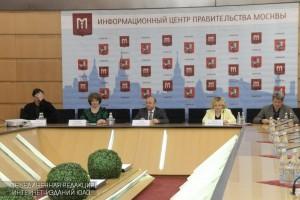 Очередная пресс-конференция прошла в Москве