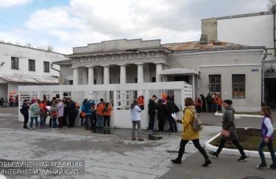 Школьники Москвы