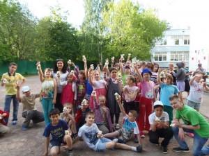 Муниципальное мероприятие, посвященное Международному дню защиты детей