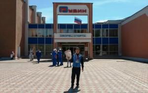 Руслан Алимов с грамотами