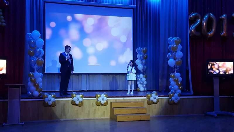 Выпускной бал состоялся в школе №880