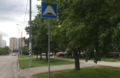 Исправленный знак в районе