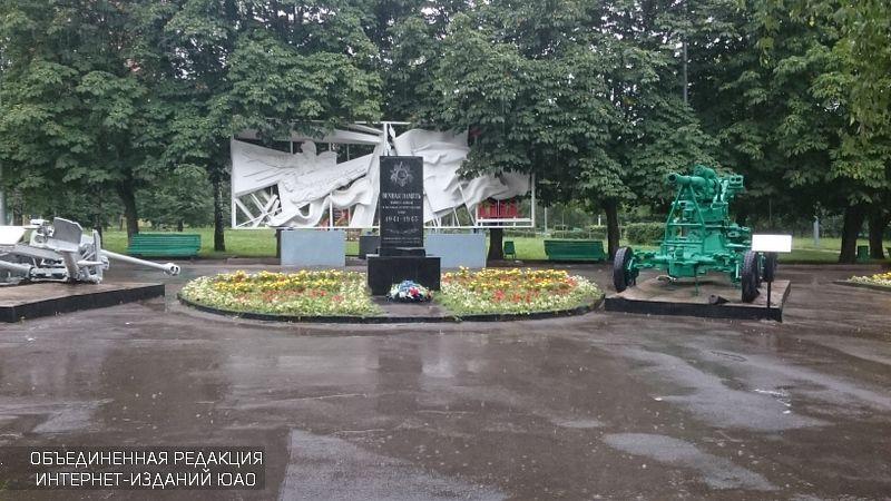 В парке 30-летия Победы отметят праздник двора