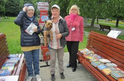 Библиотека района провела памятное мероприятие к 22 июня