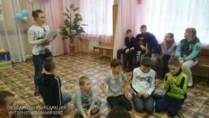 Детский лагерь организуют для шахматистов района