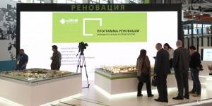 Площадка реновации стала наиболее популярной на Московском урбанистическом форуме
