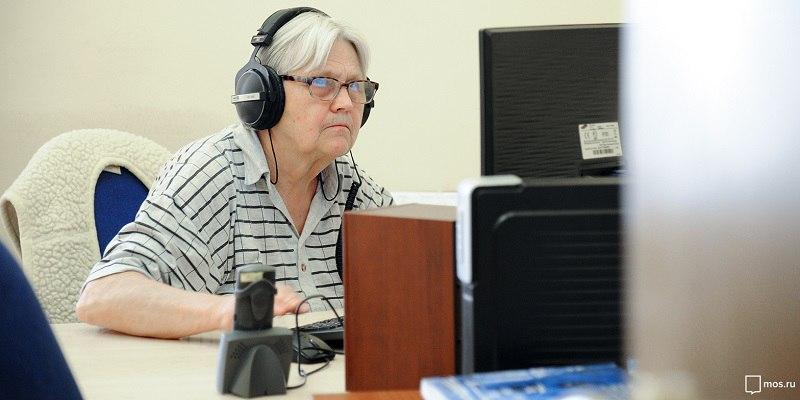 Столичные пансионаты для пенсионеров и ветеранов оборудуют Wi-Fi