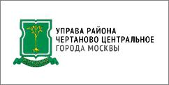 Управа района