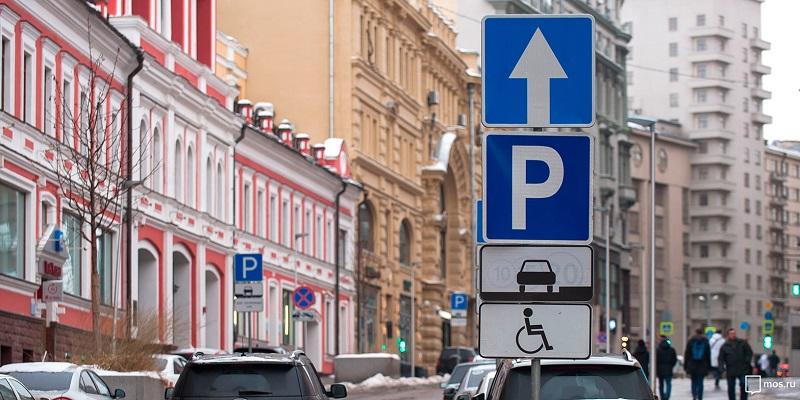Плата за парковки будет отменена на праздники