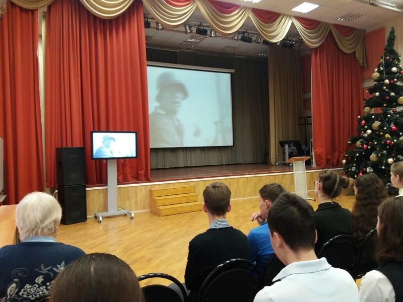 В школе №880 прошло мероприятие, посвященное Битве под Москвой