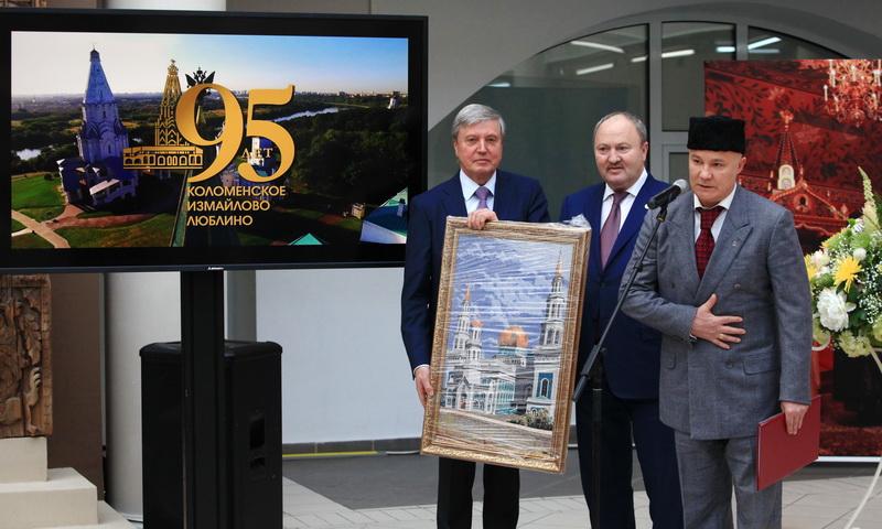 В «Коломенском» отметили 95-летие музея-заповедника