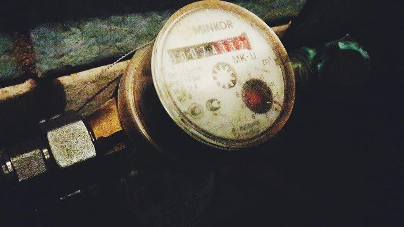 В домах на Днепропетровской проверят счетчики тепла и воды