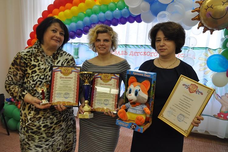 Гран-при фестиваля «От улыбки станет всем светлей» получило дошкольное отделение № 2 школы № 556