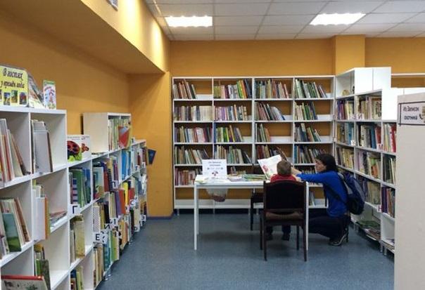 В библиотеке № 143