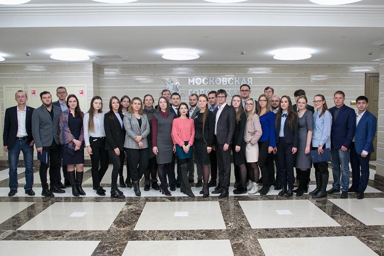 Молодежная палата при Мосгордуме