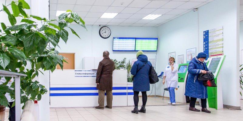 В московской поликлинике