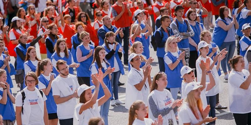 проспект Академика Сахарова, концерт, праздник, День флага России