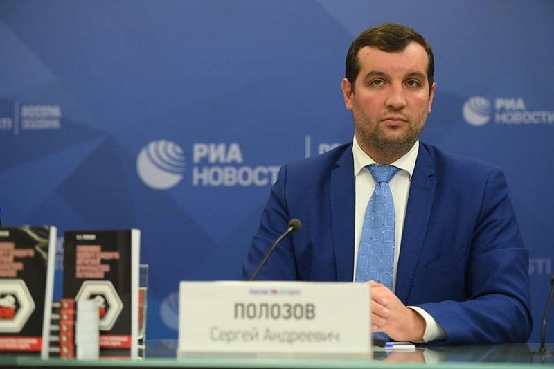 Сергей Полозов