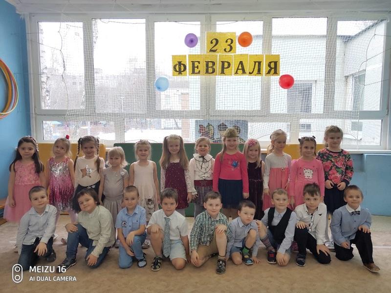 День защитника Отечества, школа 1173, праздник, соревнования, состязания, спорт