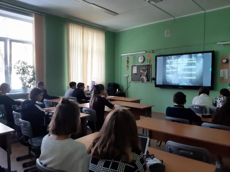 Ученики школы №1582 посмотрели патриотическую кинокартину. Фото: сайт школы